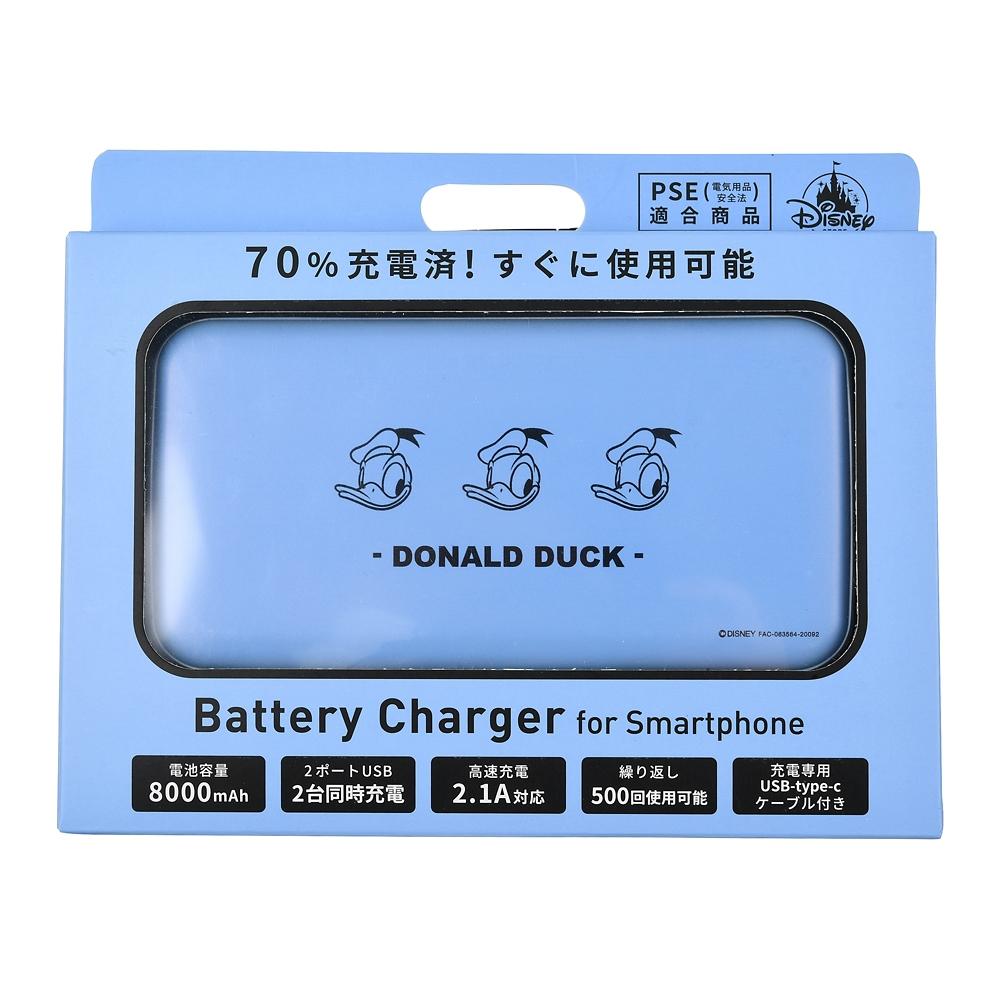【送料無料】ドナルド モバイルバッテリーチャージャー Gadget