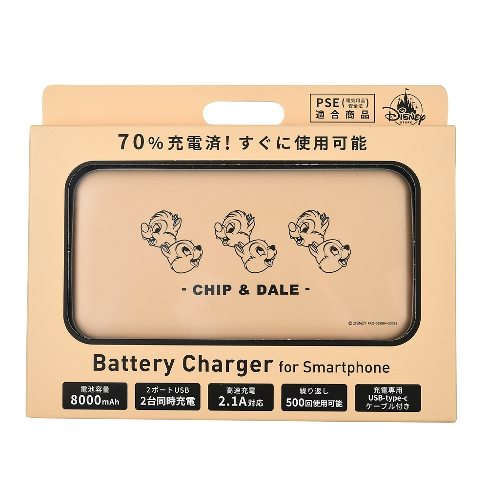 【送料無料】チップ&デール モバイルバッテリーチャージャー Gadget