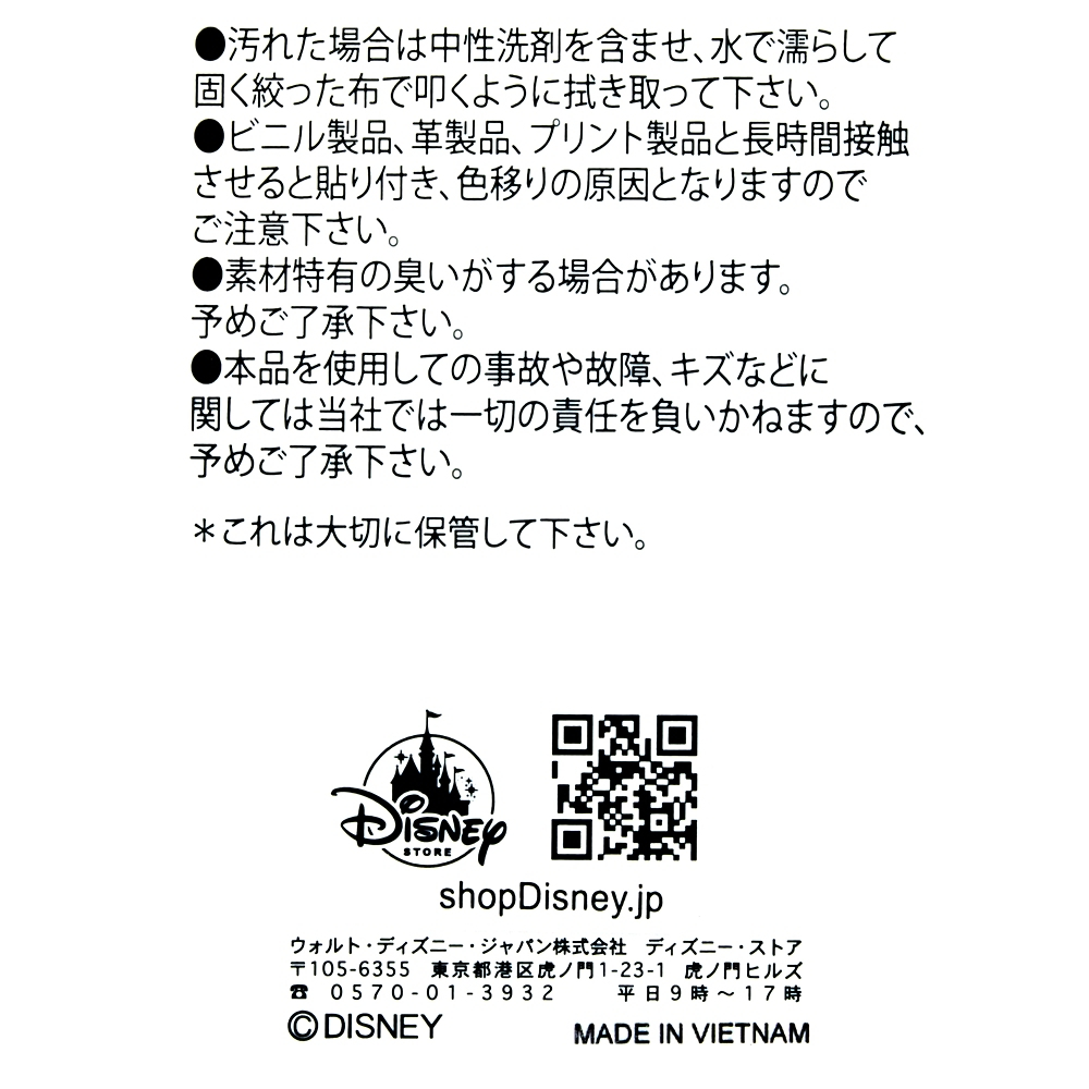 ミッキー リュックサック・バックパック The Walt Disney Company's Pride collection