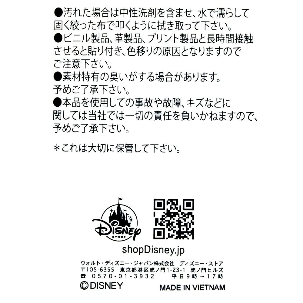 ミッキー ボディバッグ・ウエストポーチ The Walt Disney Company's Pride collection