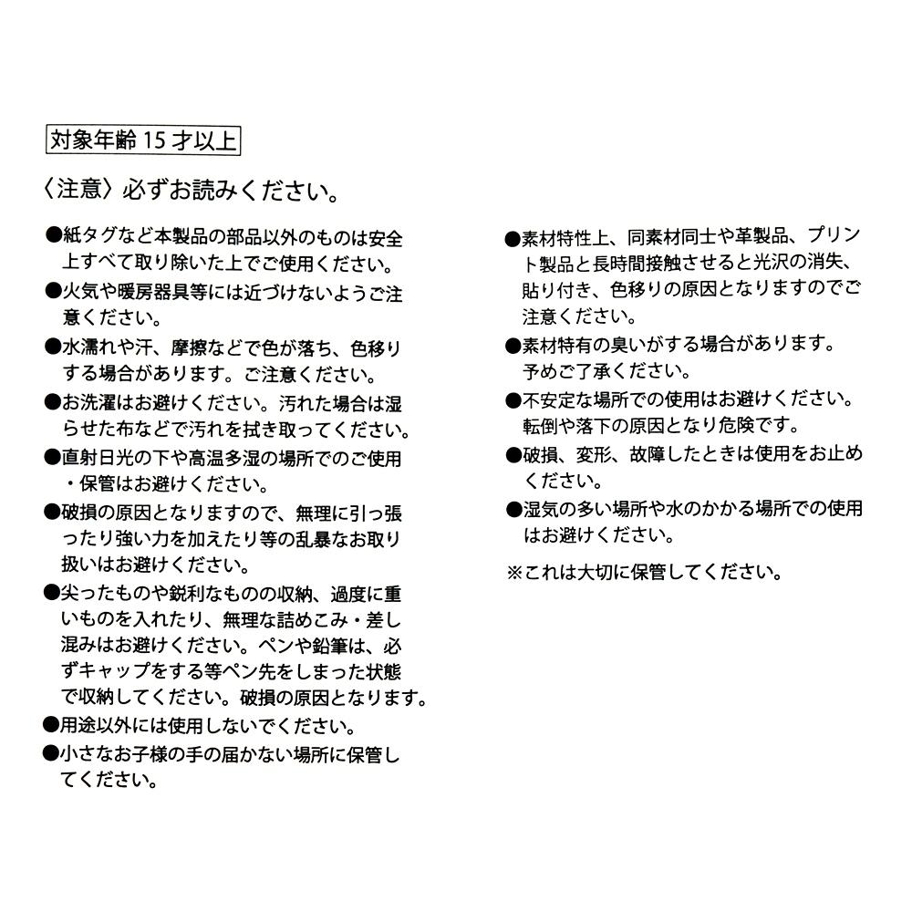 リトル・グリーンメン/エイリアン 筆箱・ペンケース Playful Toys