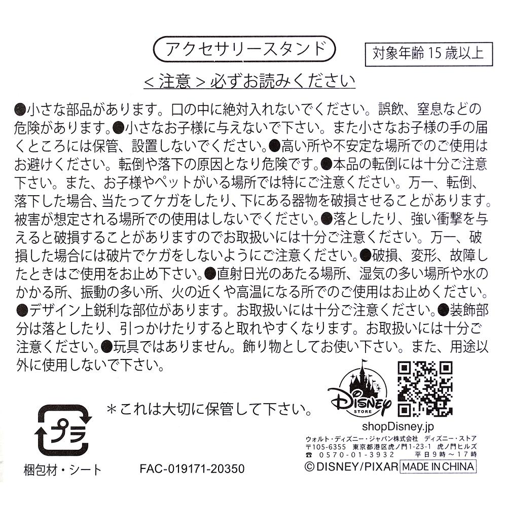 バズ・ライトイヤー、ダッキー&バニー アクセサリースタンド Story Collection Revival