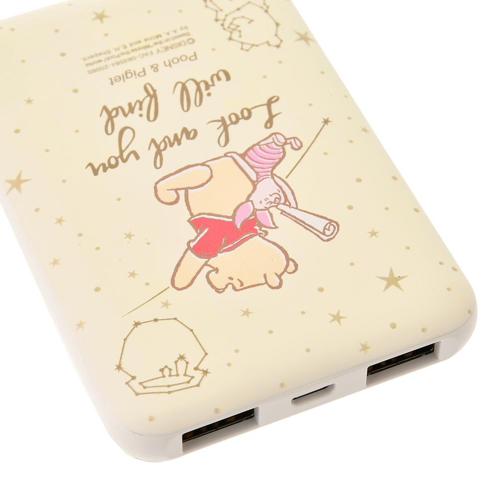プーさん&ピグレット モバイルバッテリーチャージャー Starry sky