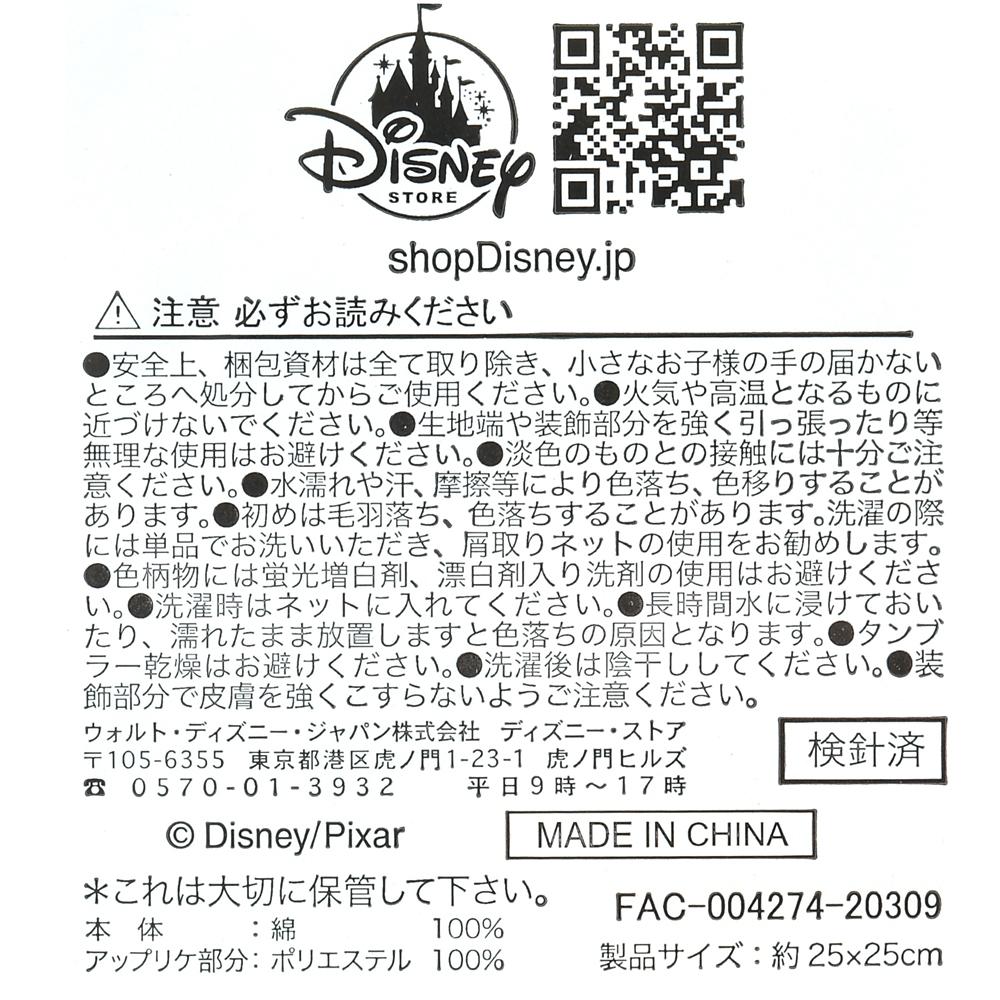 リトル・グリーン・メン/エイリアン ミニタオル アイスクリームパーラー