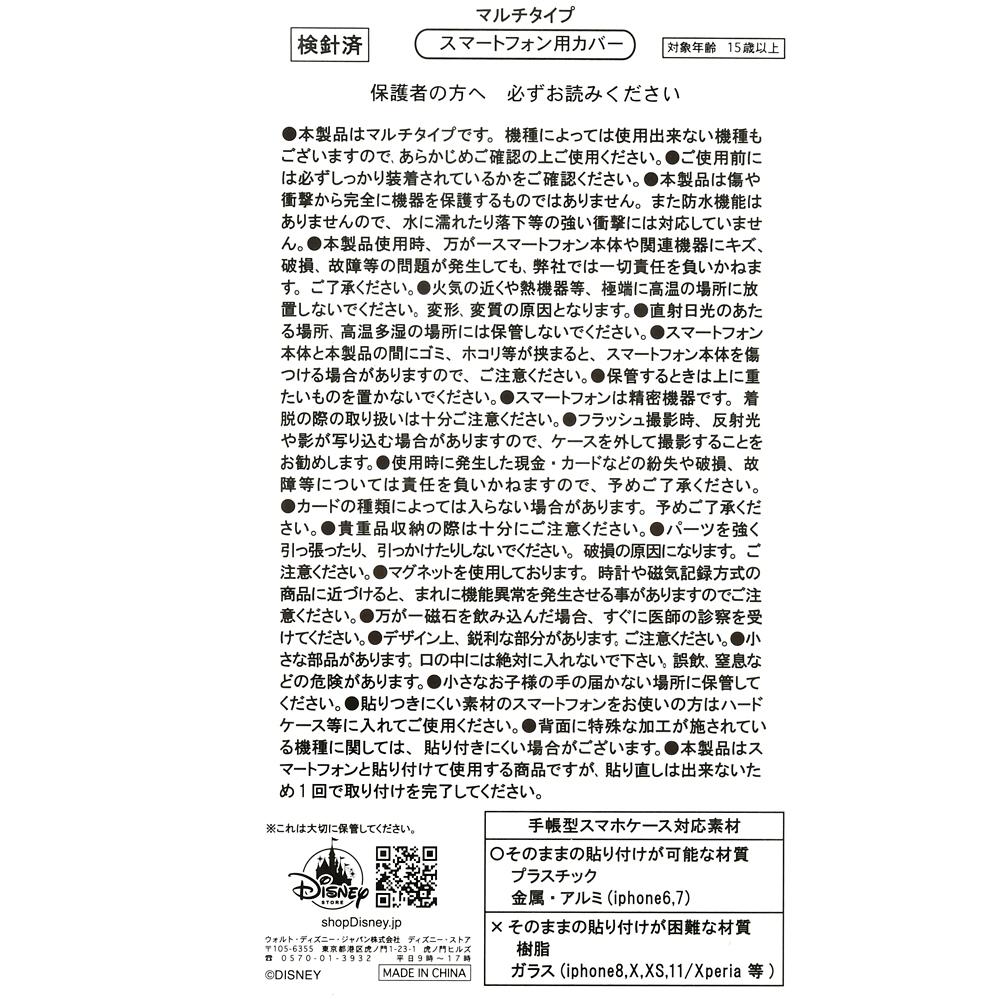 ミニー 多機種対応 スマホケース・カバー CHERRY