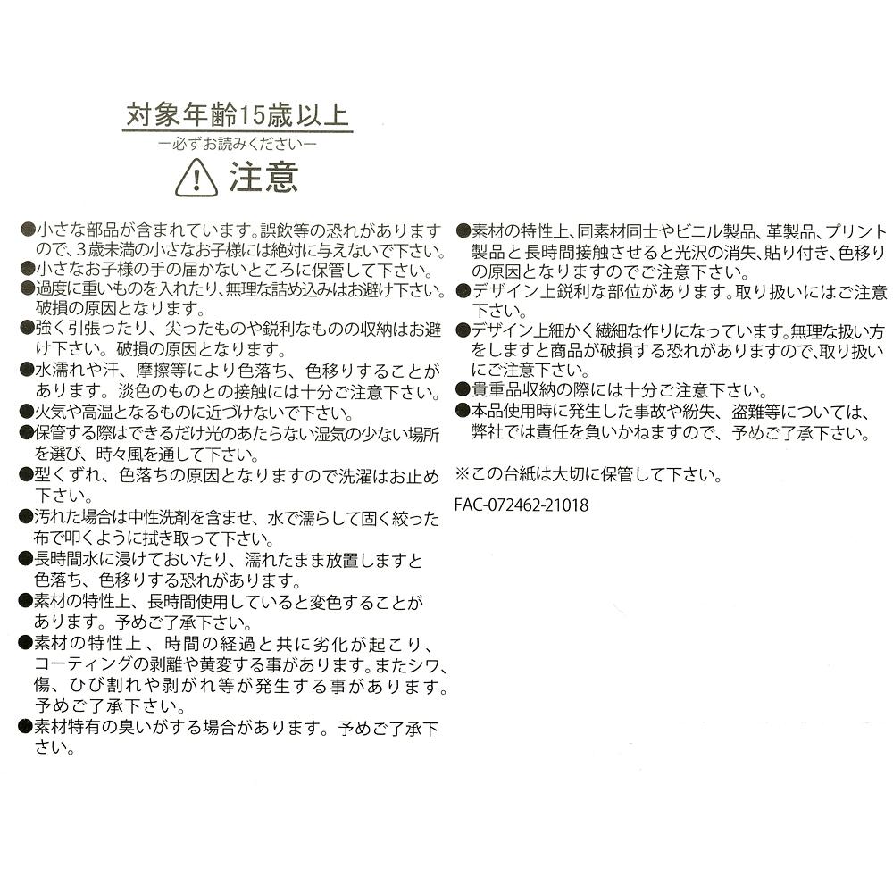 アリス 筆箱・ペンケース ツイン フラワーボール Mini Series