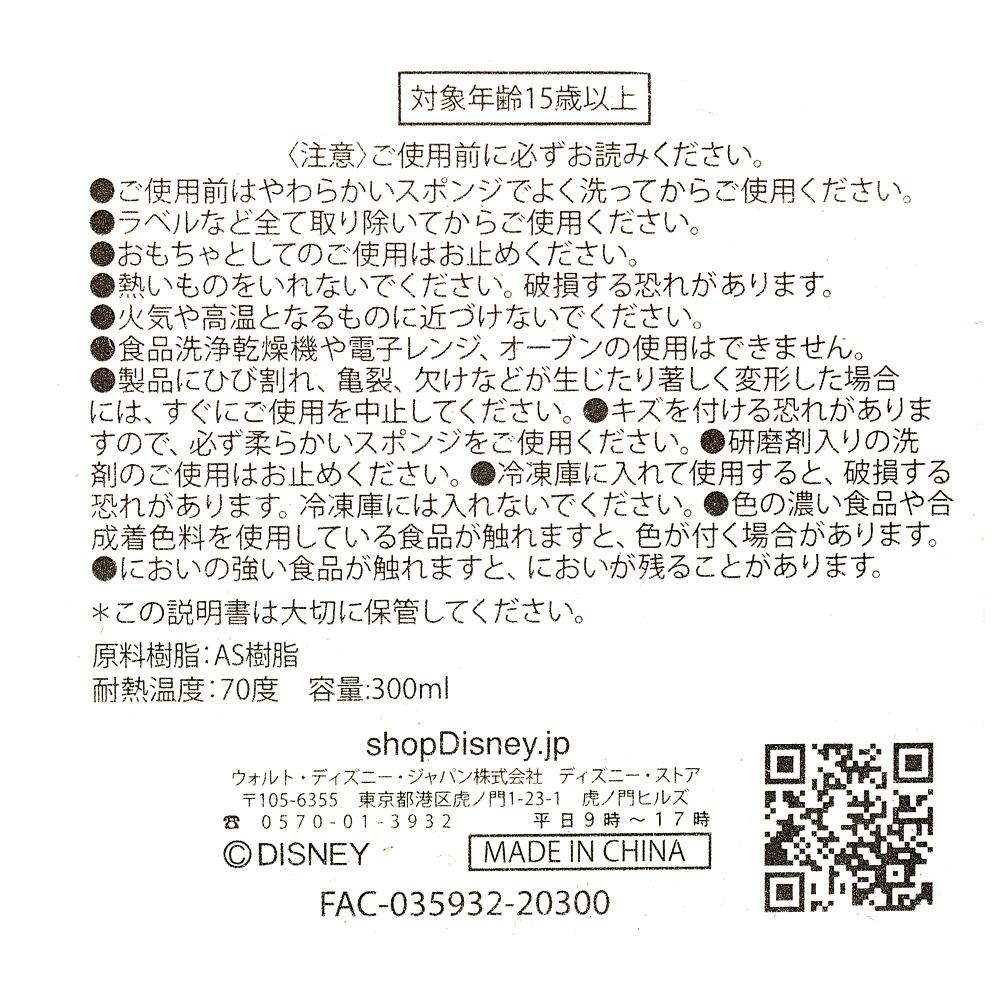 リトル・グリーン・メン/エイリアン コップ Ice Cream Parlor