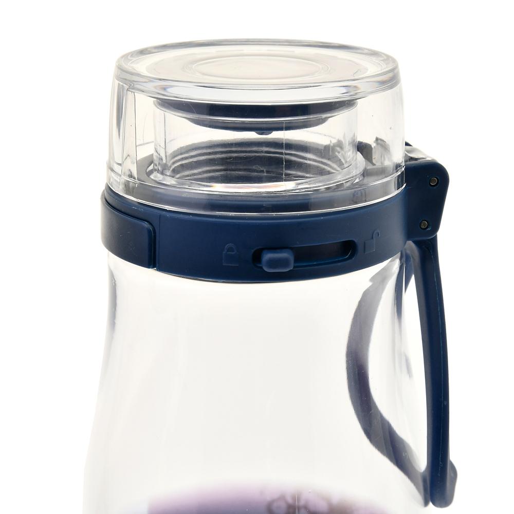 シンデレラ 水筒・ウォーターボトル Fitness