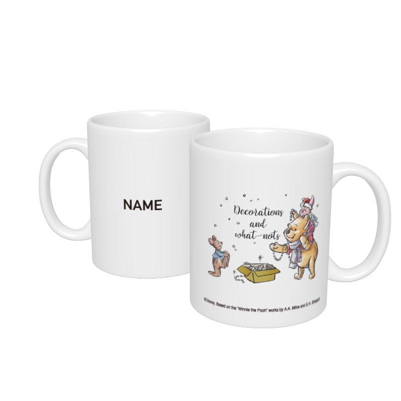 【D-Made】名入れマグカップ  くまのプーさん プー&ピグレット&ルー クリスマス