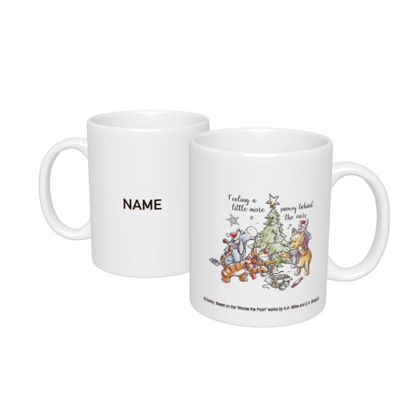 【D-Made】名入れマグカップ  くまのプーさん クリスマス