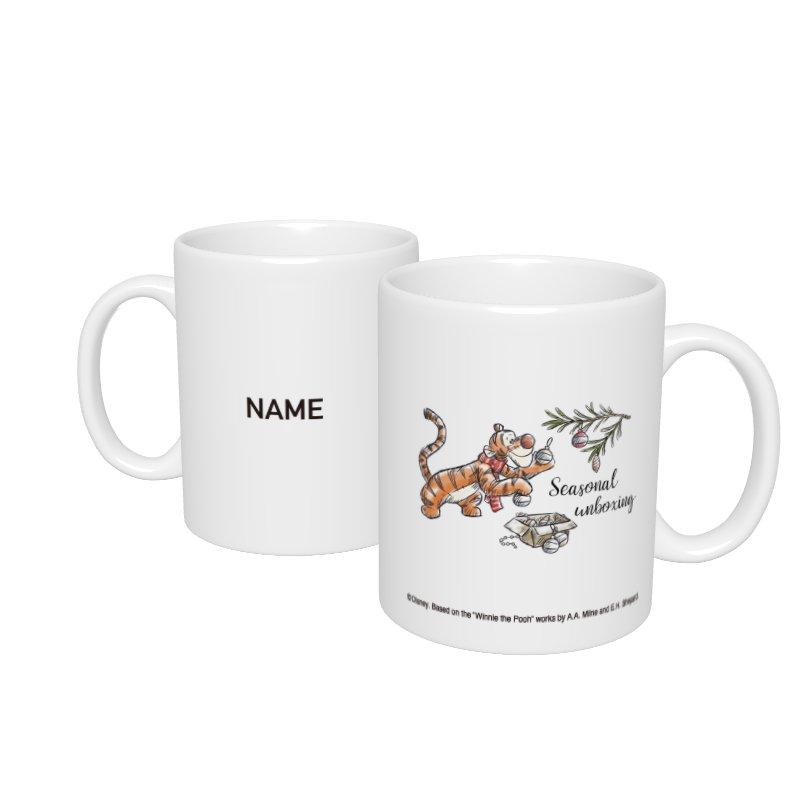 【D-Made】名入れマグカップ  くまのプーさん ティガー クリスマス