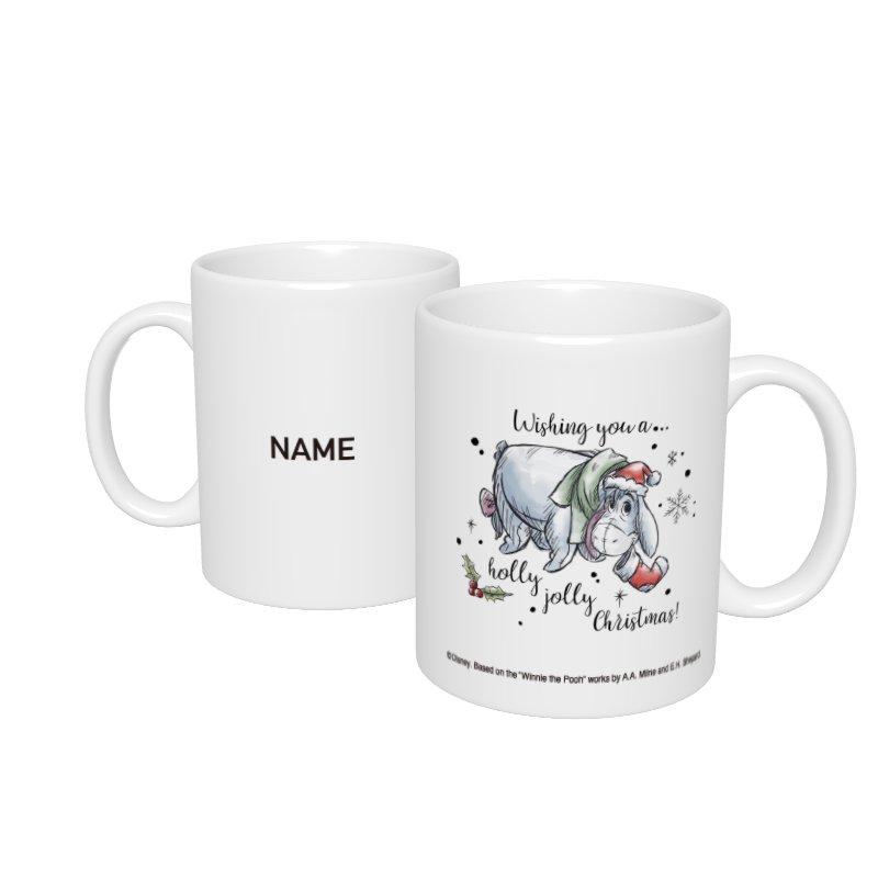 【D-Made】名入れマグカップ  くまのプーさん イーヨー クリスマス