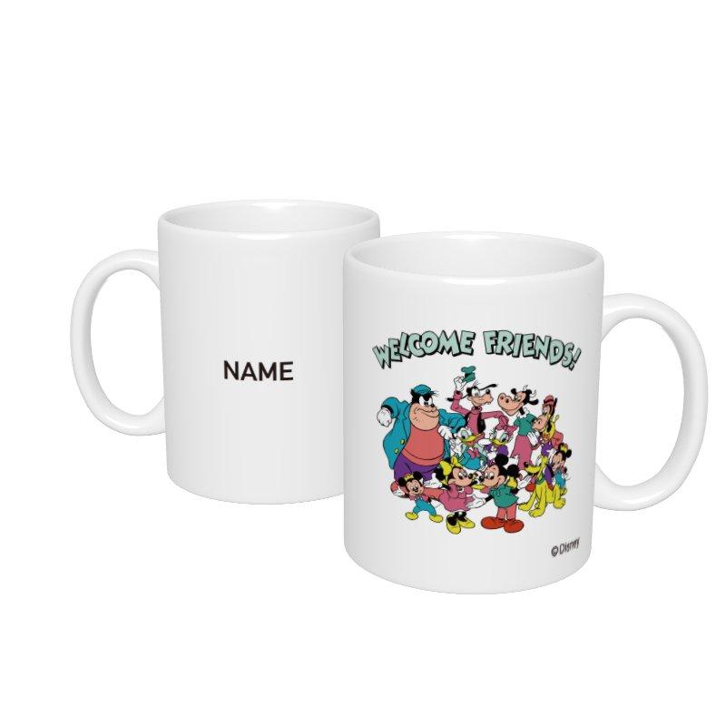 【D-Made】名入れマグカップ  ミッキー&フレンズ