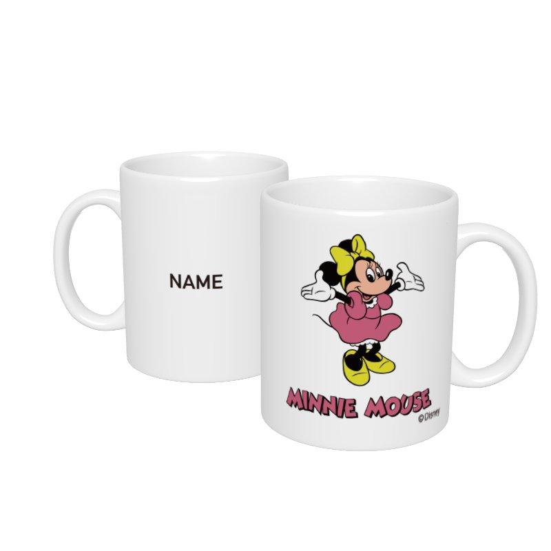 【D-Made】名入れマグカップ  ミニー