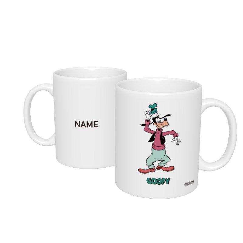 【D-Made】名入れマグカップ  グーフィー