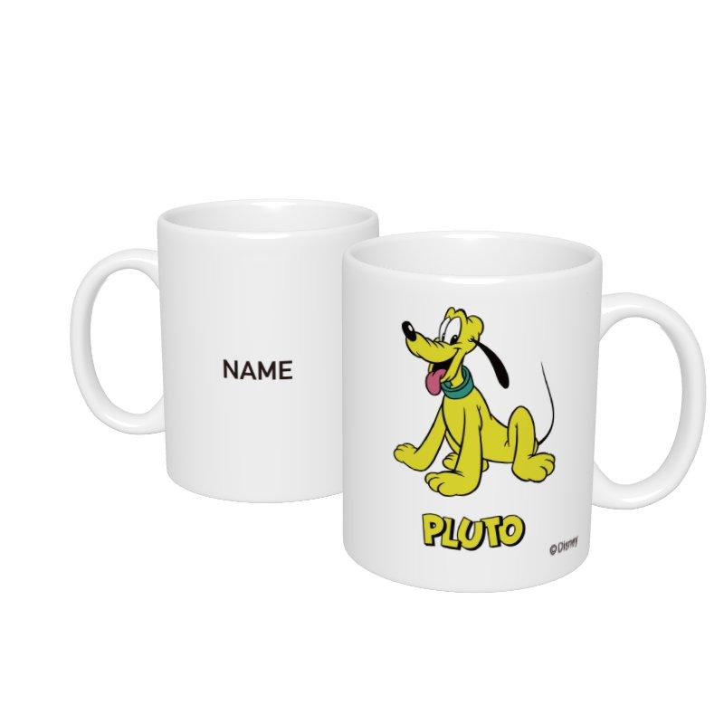 【D-Made】名入れマグカップ  プルート