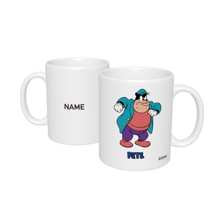 【D-Made】名入れマグカップ  ピート