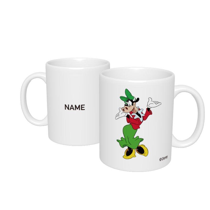 【D-Made】名入れマグカップ  クララベル・カウ