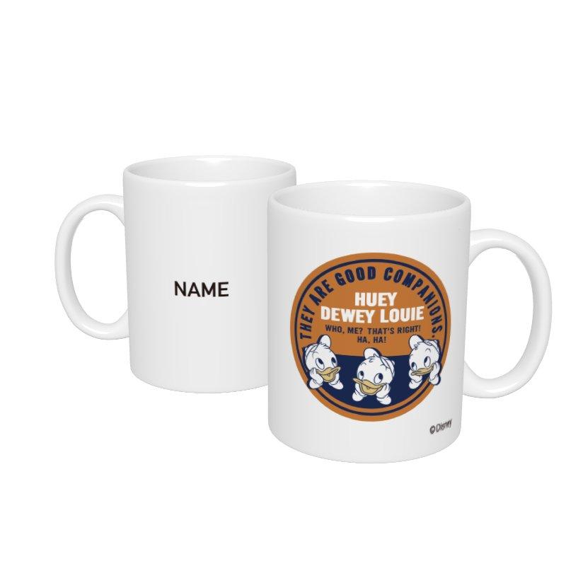【D-Made】名入れマグカップ  ヒューイ&デューイ&ルーイ