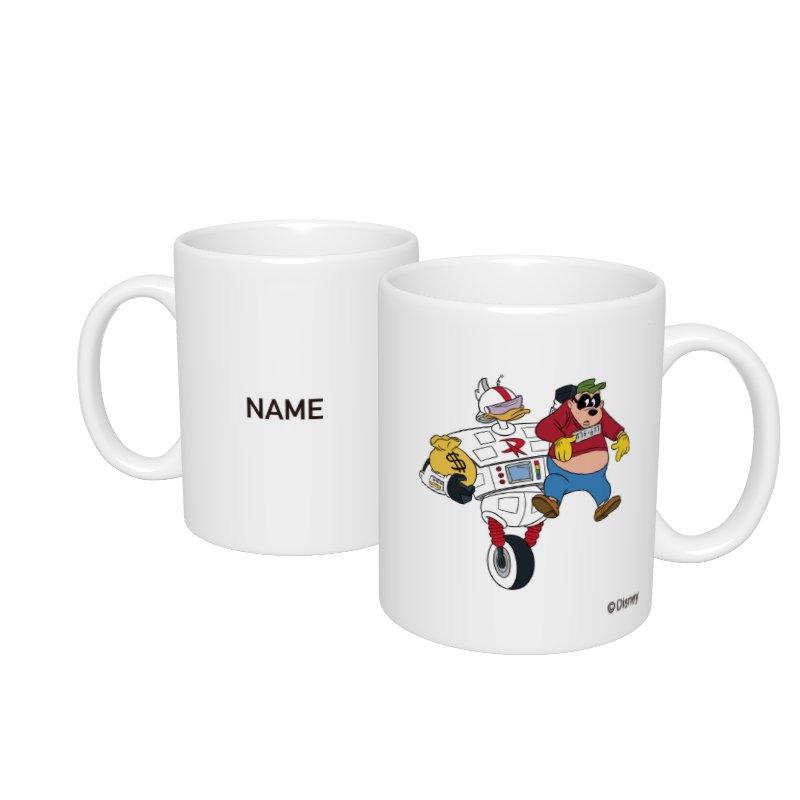 【D-Made】名入れマグカップ  ギズモダック&ビーグルボーイズ