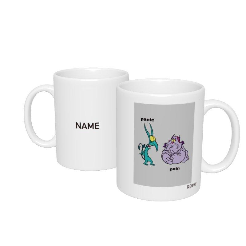 【D-Made】名入れマグカップ  ヘラクレス ペイン&パニック