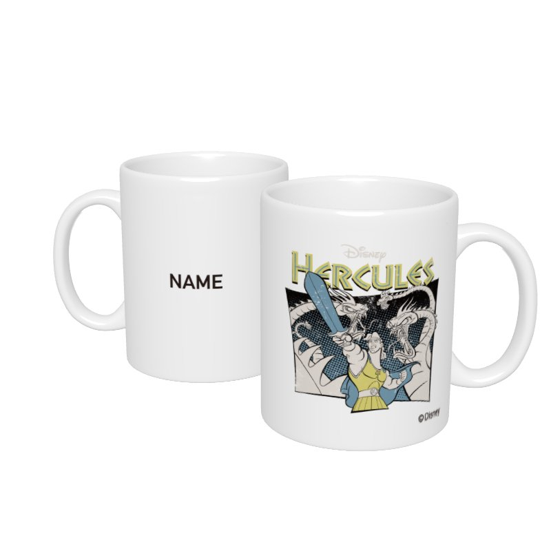 【D-Made】名入れマグカップ  ヘラクレス