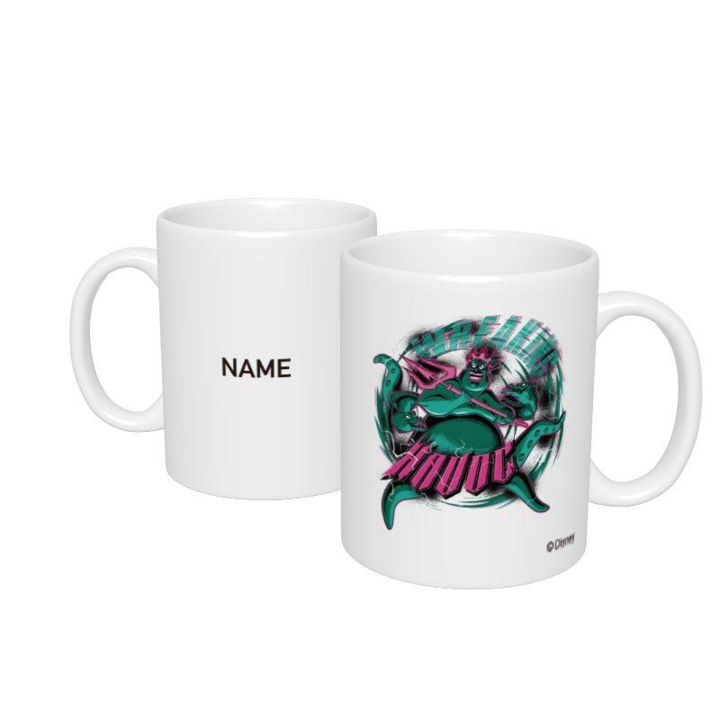 【D-Made】名入れマグカップ  リトル・マーメイド アースラ&フロットサム&ジェットサム ヴィランズ