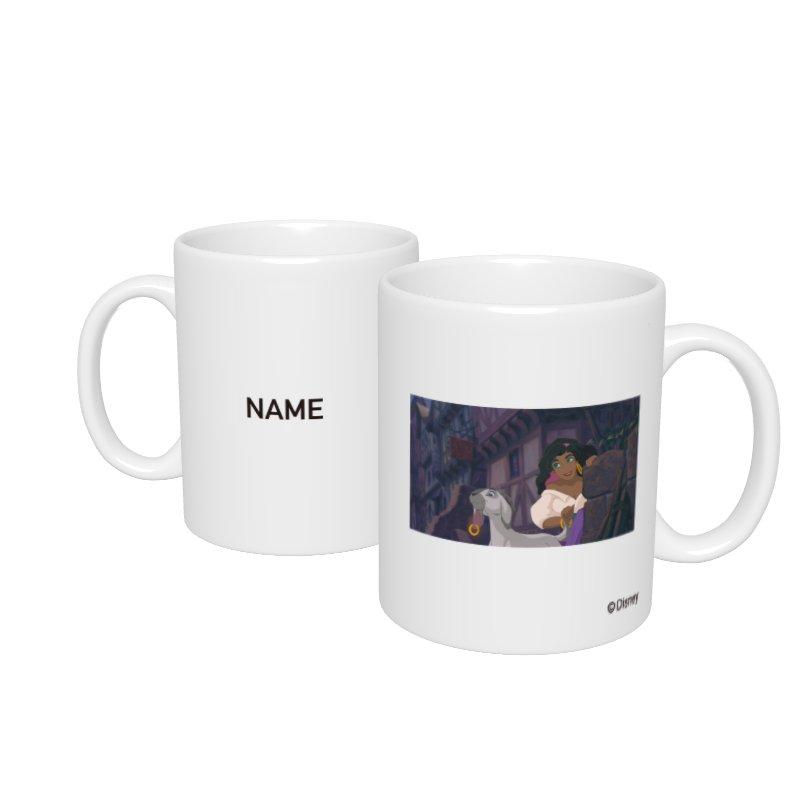 【D-Made】名入れマグカップ  映画 『ノートルダムの鐘』 エスメラルダ