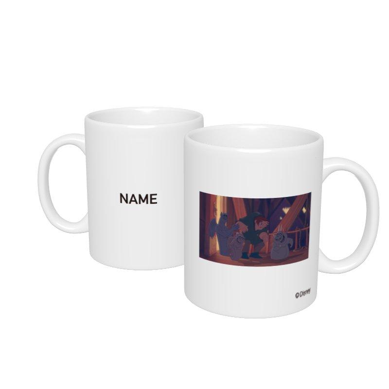 【D-Made】名入れマグカップ  映画 『ノートルダムの鐘』