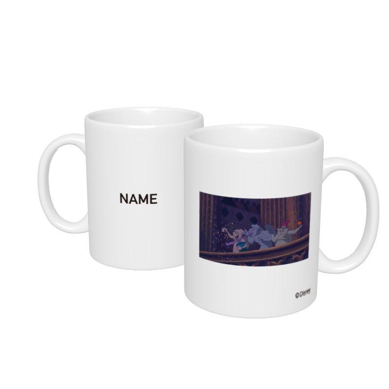 【D-Made】名入れマグカップ  映画 『ノートルダムの鐘』 ヴィクトル&ユーゴ&ラヴァーン
