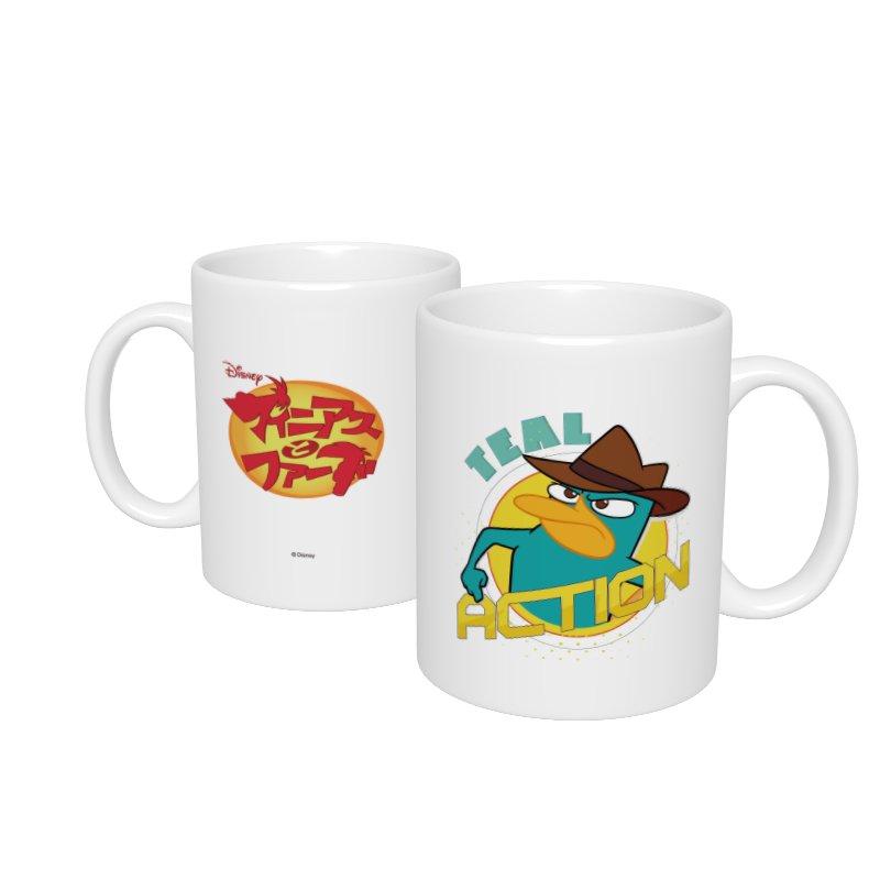 【D-Made】マグカップ  フィニアスとファーブ ペリー