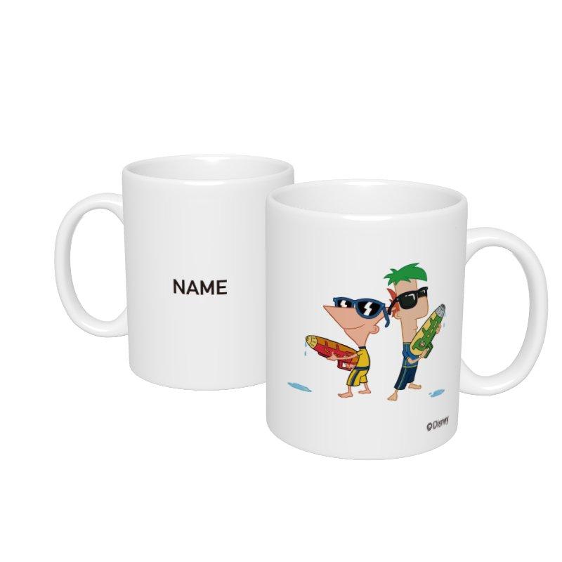 【D-Made】名入れマグカップ  フィニアスとファーブ