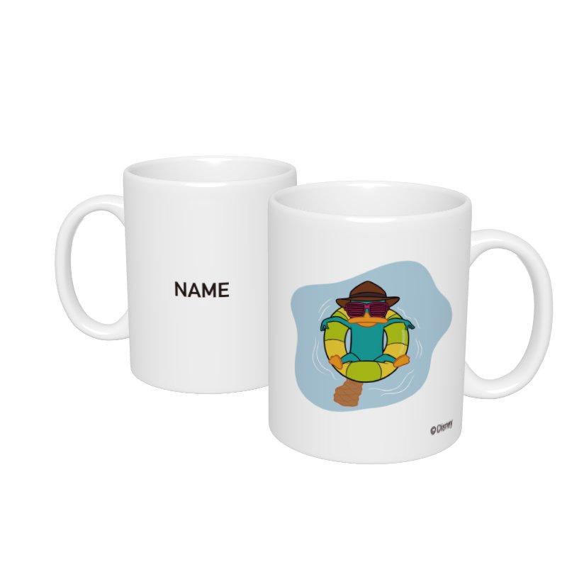 【D-Made】名入れマグカップ  フィニアスとファーブ ペリー