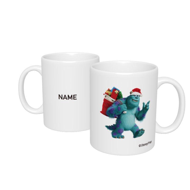 【D-Made】名入れマグカップ  モンスターズ・ユニバーシティ サリー クリスマス