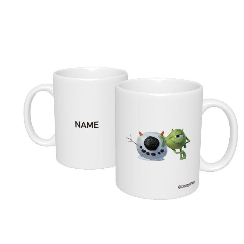 【D-Made】名入れマグカップ  モンスターズ・インク マイク クリスマス