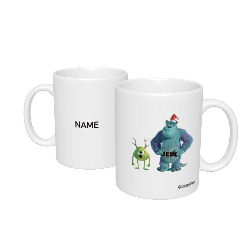 【D-Made】名入れマグカップ  モンスターズ・インク サリー&マイク クリスマス