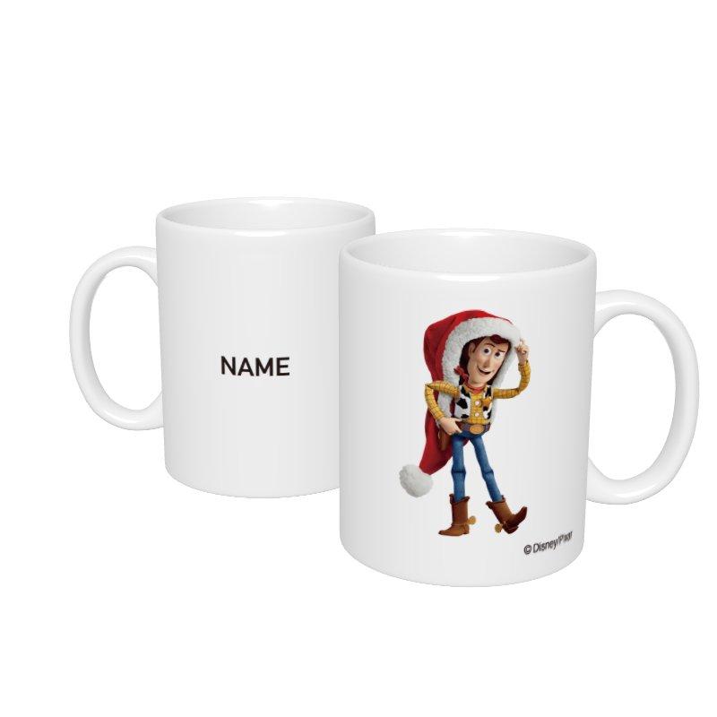 【D-Made】名入れマグカップ  トイ・ストーリー ウッディ クリスマス