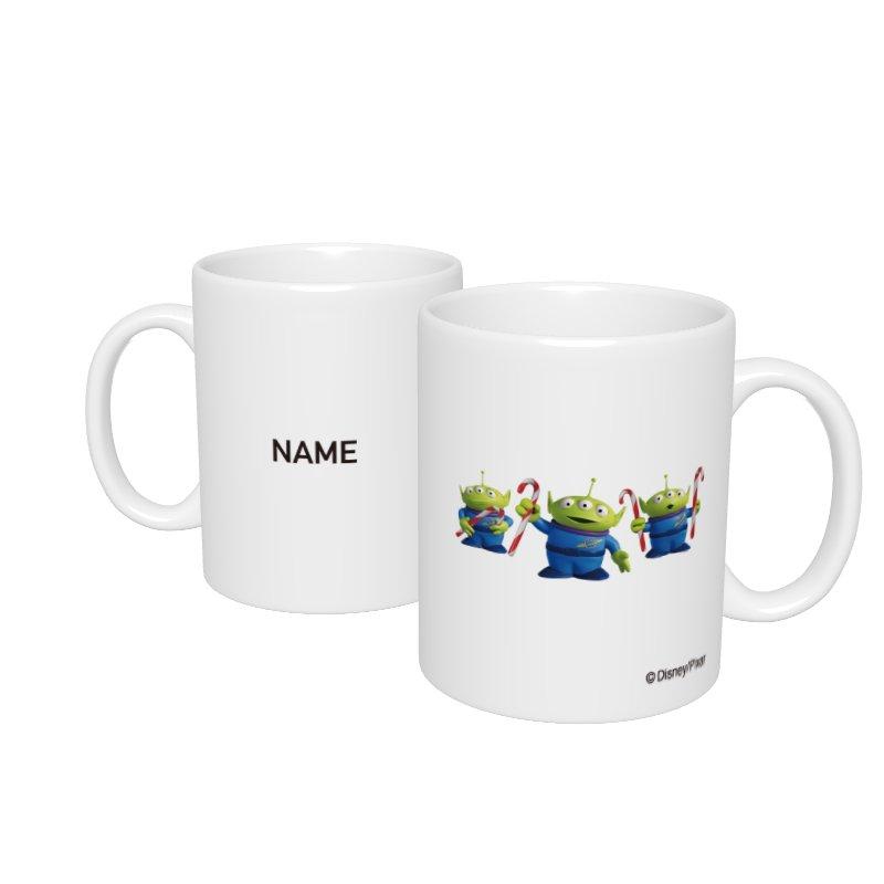 【D-Made】名入れマグカップ  トイ・ストーリー エイリアン クリスマス