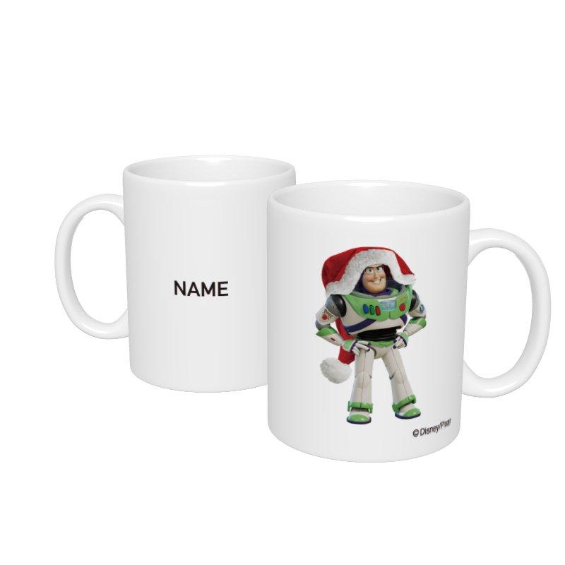 【D-Made】名入れマグカップ  トイ・ストーリー バズ・ライトイヤー クリスマス