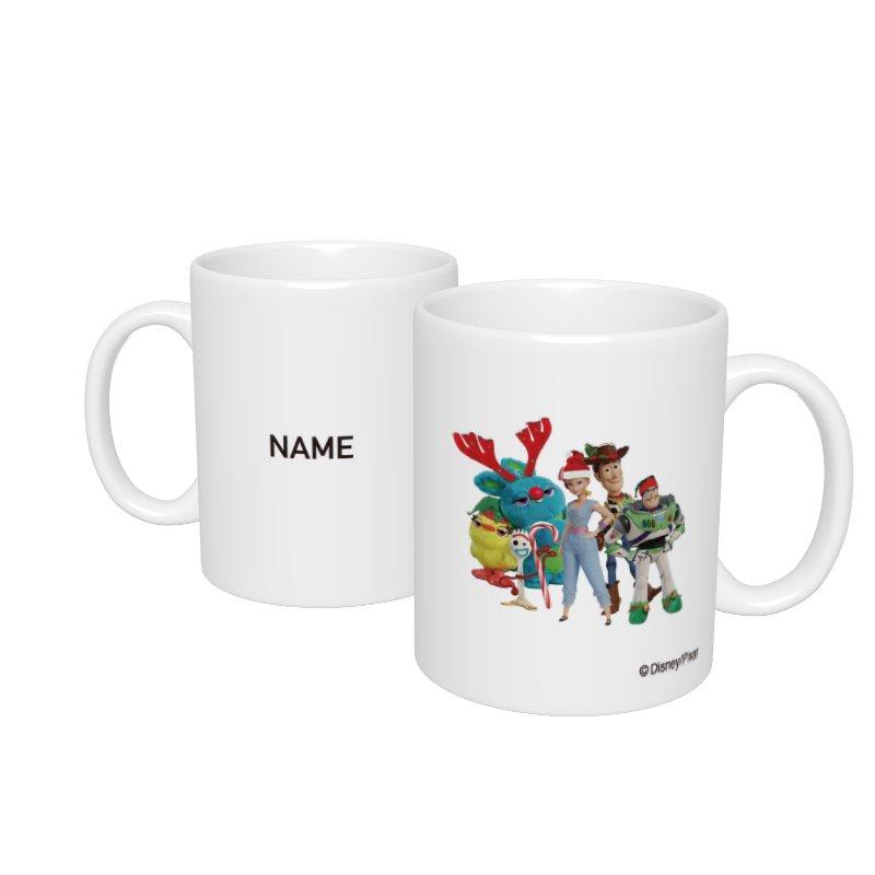 【D-Made】名入れマグカップ  トイ・ストーリー4 クリスマス
