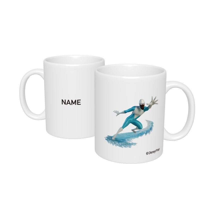 【D-Made】名入れマグカップ  インクレディブル・ファミリー フロゾン