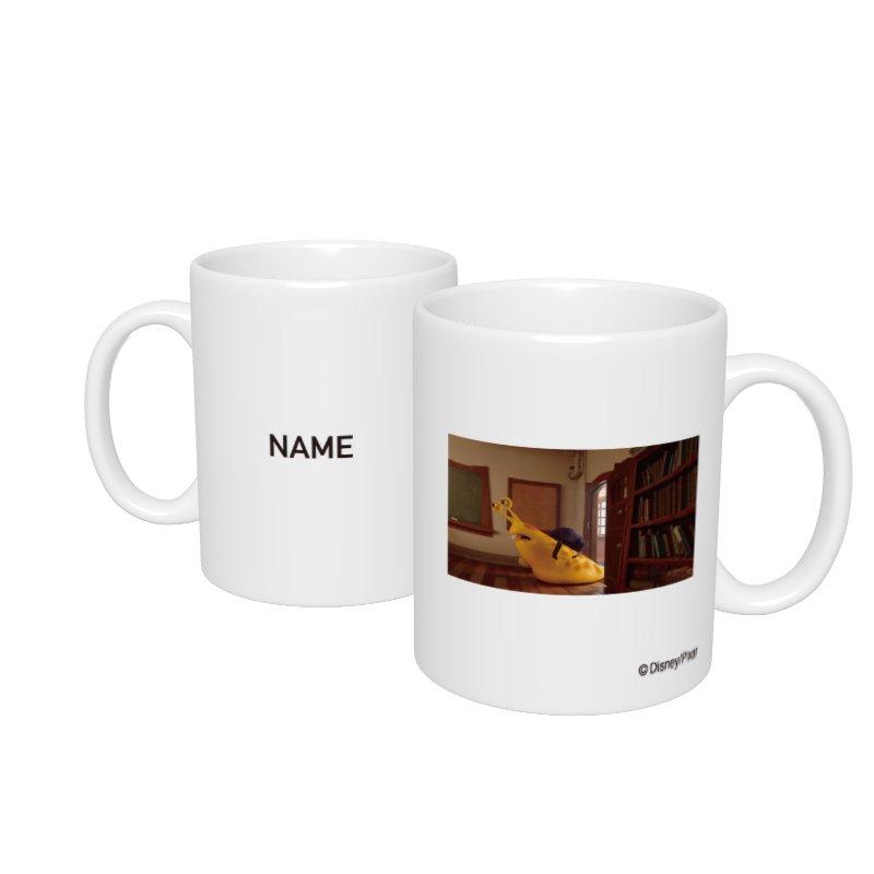 【D-Made】名入れマグカップ  映画 『モンスターズ・ユニバーシティ』