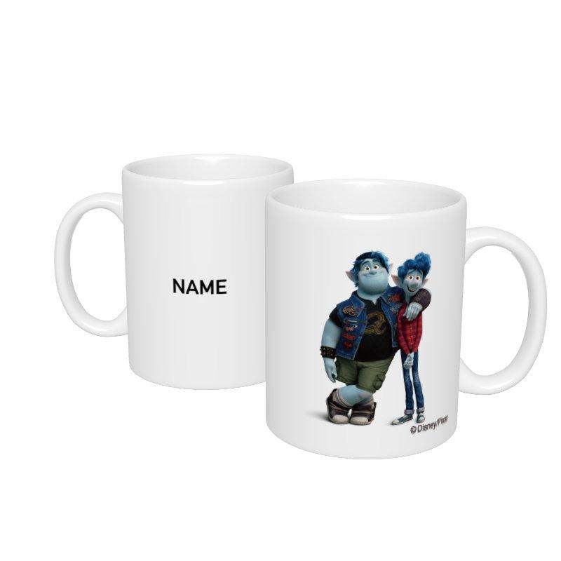 【D-Made】名入れマグカップ  2分の1の魔法 イアン・ライトフット&バーリー・ライトフット