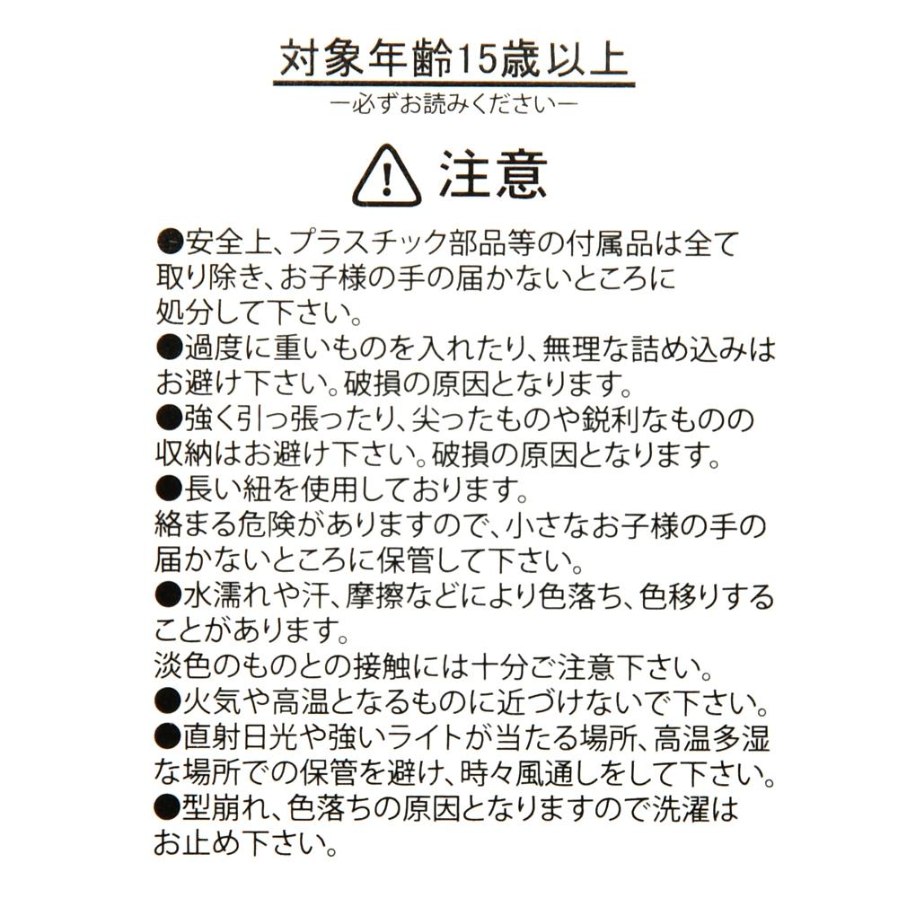 【送料無料】マーベル リュックサック・バックパック ボックスロゴ