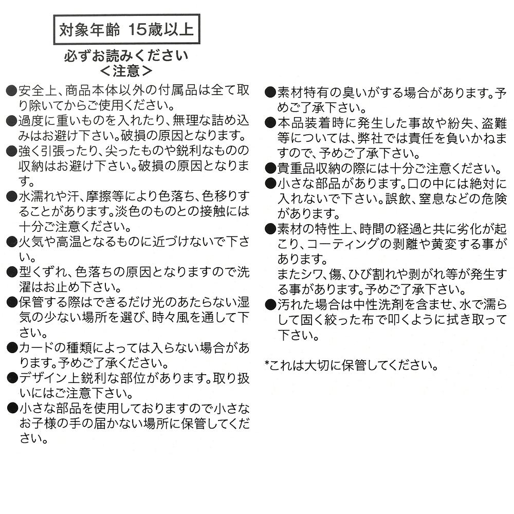 【送料無料】ニック・ワイルド 財布・ウォレット ディズニー映画『ズートピア』