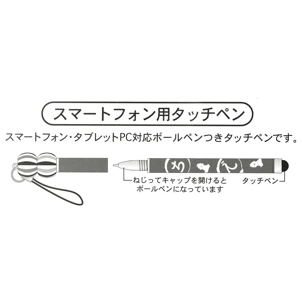 チップ&デール タッチペン ボールペンタイプ CHIP AND DALE