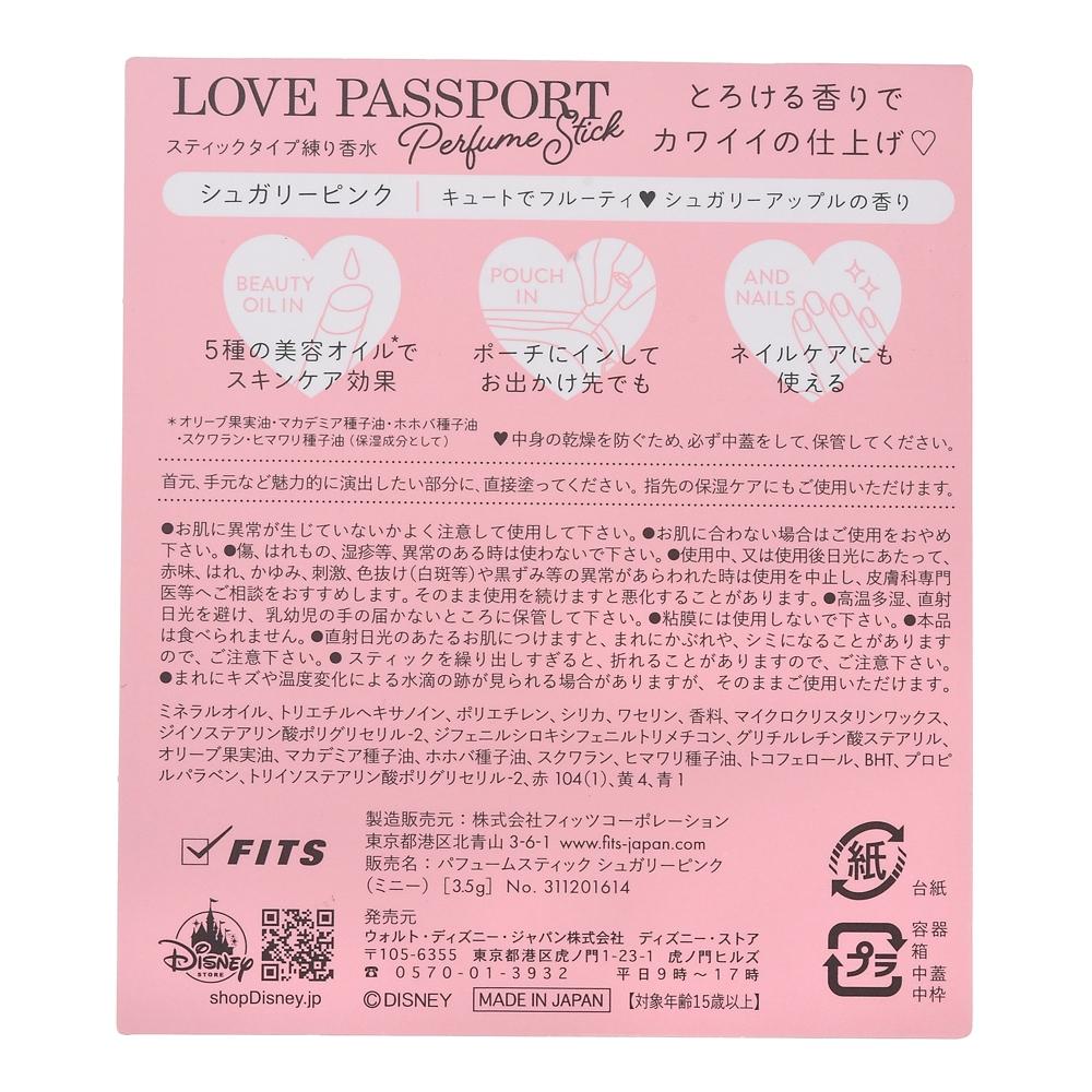 【LOVE PASSPORT】ミニー パフュームスティック