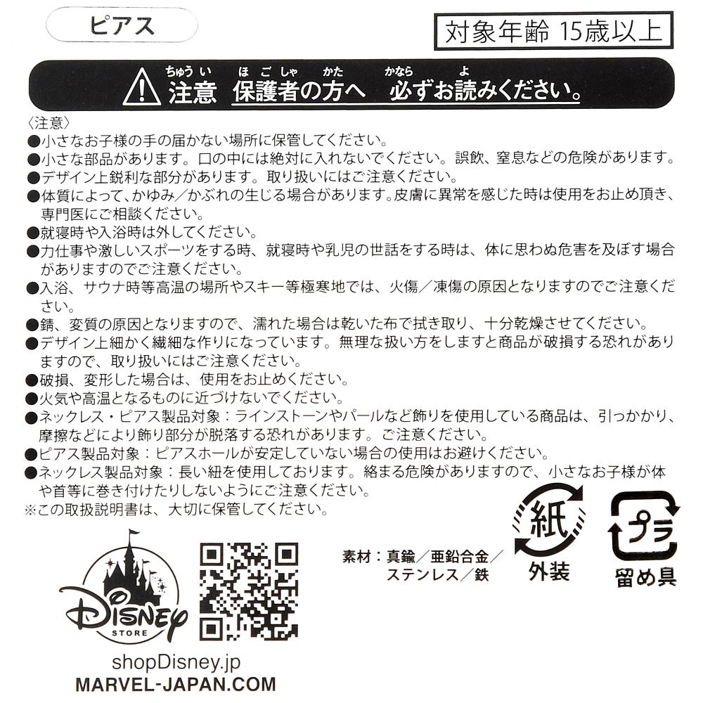 マーベル ロキ ピアス グリーン マーベル・スタジオ ドラマシリーズ『ロキ』