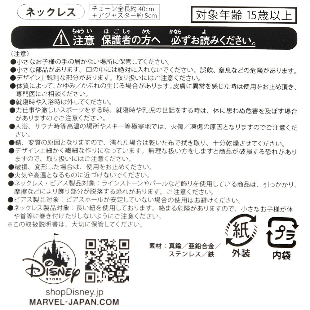 マーベル ロキ ネックレス グリーン マーベル・スタジオ ドラマシリーズ『ロキ』