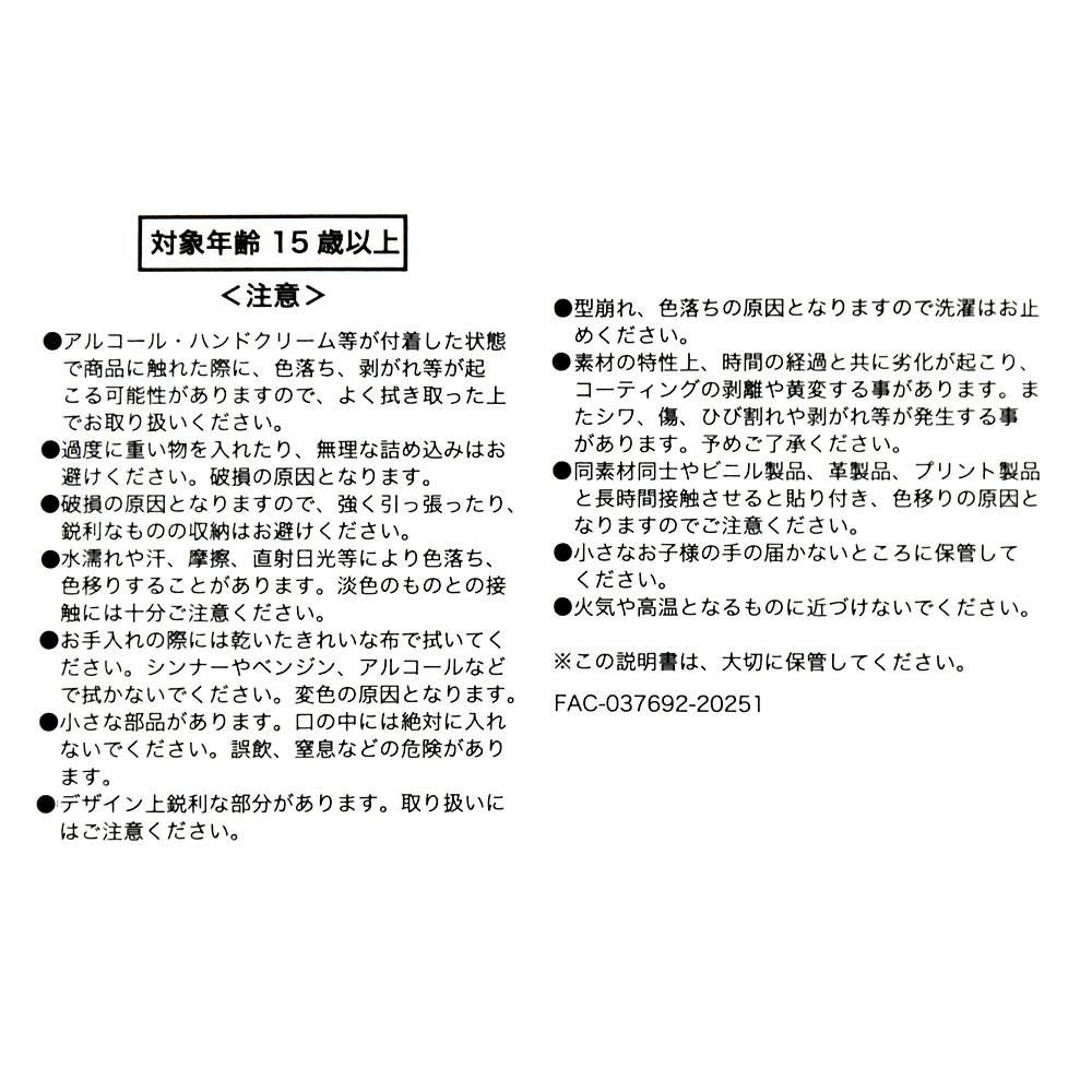 マーベル ロキ ポーチ フラット グリーン マーベル・スタジオ ドラマシリーズ『ロキ』